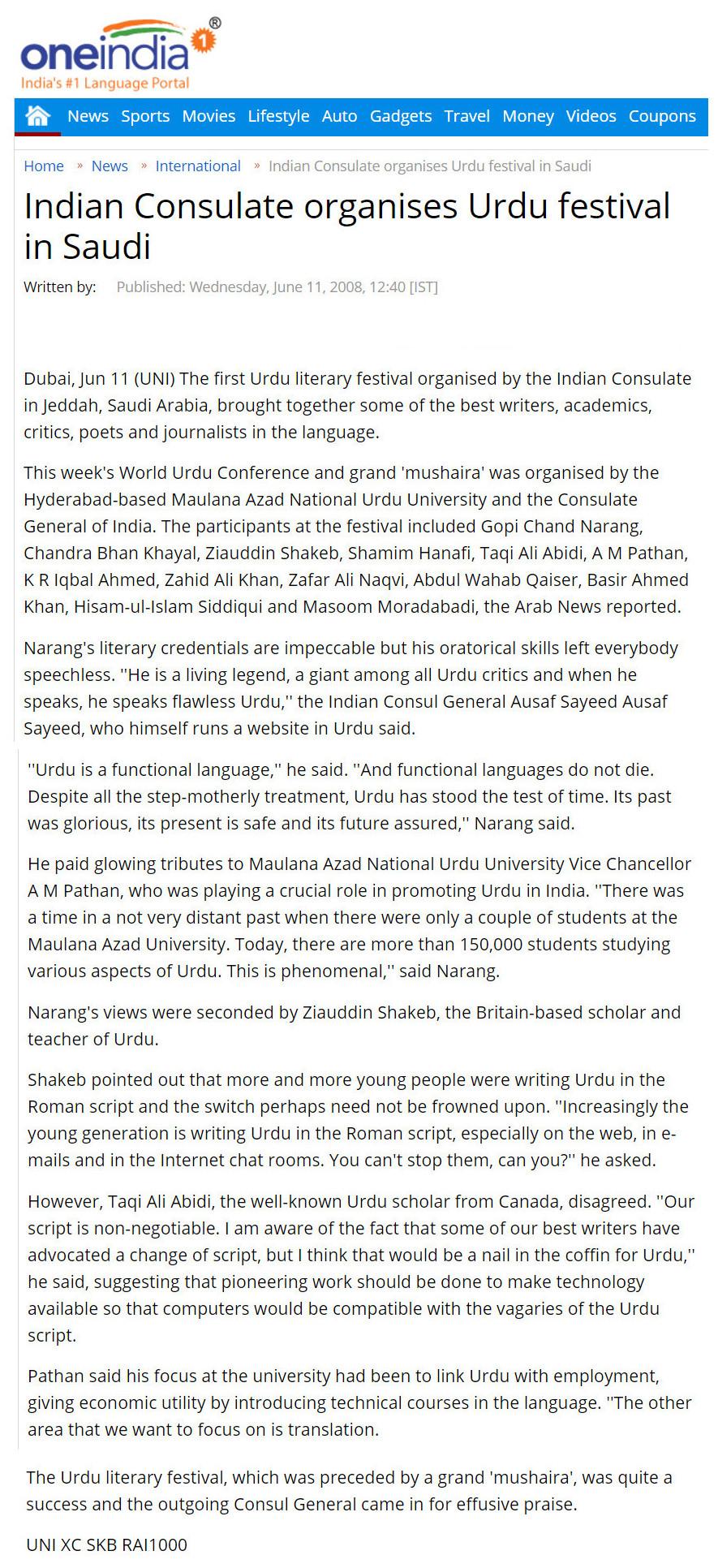 International Urdu Conference organized in Jeddah