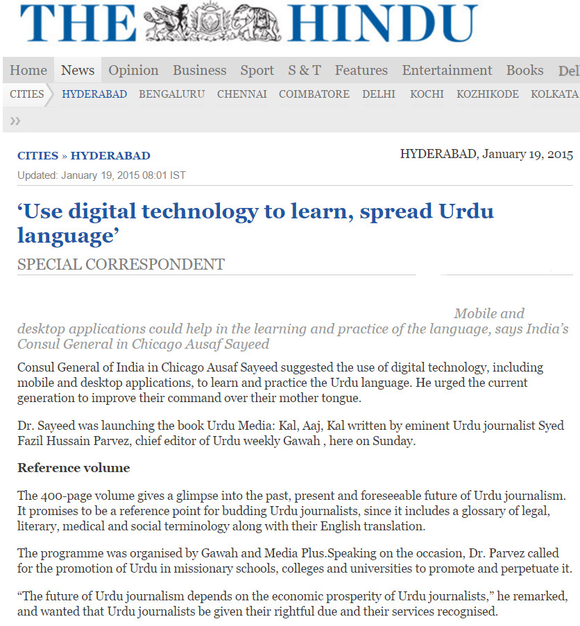 Dr. Ausaf Sayeed: Use Digital media to promote Urdu